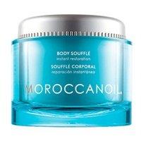 モロッカンオイルスフレ 190ml MOROCCANOIL