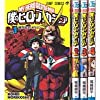 僕のヒーローアカデミア コミック 1-8巻セット (ジャンプコミックス)