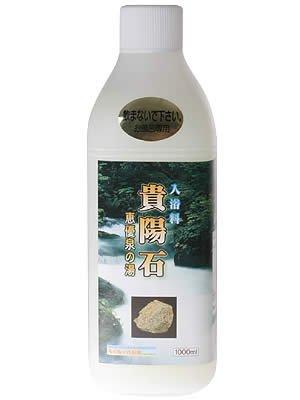 貴陽石〜恵優泉の湯 1000ml