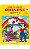Sing and Learn Chinese (Book & CD) Second Edition