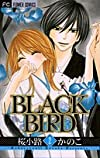 BLACK BIRD 2 (Betsucomiフラワーコミックス)