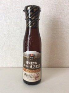 offerte-278g-olio-di-costco-fragrante-delizioso-esempio-di-sesamo