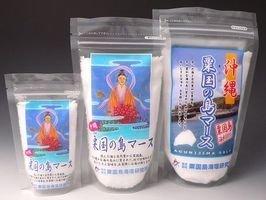 「粟国の島マース」 (500g)カルシウム  ミネラル大量保有の海水塩