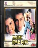 Maine Pyar Kiya [DVD]