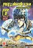 Fist of the North Star, Band 2
