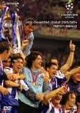 UEFAチャンピオンズリーグ2003/2004 ポルト 優勝への軌跡