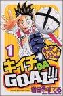 キイチda goal!!!