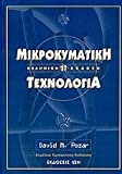 img - for mikrokymatiki technologia /                          book / textbook / text book