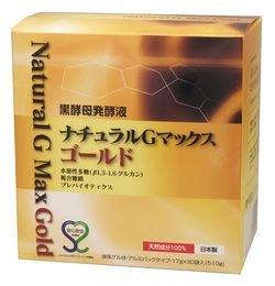 黒酵母発酵液 ナチュラルGマックスゴールド 30袋 森修焼