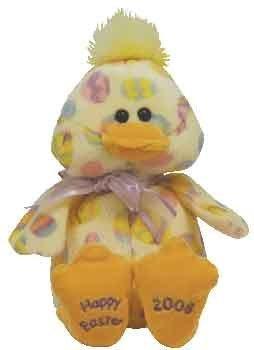 Ty Beanie Babies Quackington - Duck (Hallmark Exclusive)