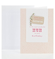 Pink Paisley Mum Birthday Card