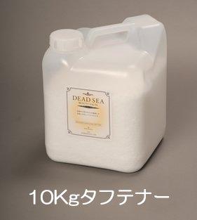 デッドシー・ビューティーソルト10kg