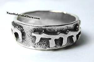 Sterling Silver Ani Ledodi Vedodi Li Jewish Ring - I am my beloved's and my beloved is mine - By YourHolyLandStore