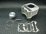 【Optimum】ボアアップシリンダーKIT(59mm)150cc アドレスV125