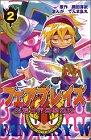 幻想世界英雄列伝フェアプレイズ / 岡田 芽武 のシリーズ情報を見る