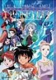 異次元の世界エルハザード TV-BOX [DVD]