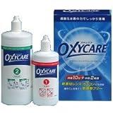 オキシケア(旧ケムセプトNEX)×12=12ヶ月分 ランキングお取り寄せ