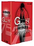 Gメン'75 BEST SELECT BOX 女Gメン編 [DVD]