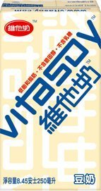 vitasoy-authentic-asian-soy-drink-845-fl-ozpack-of-6-by-vitasoy