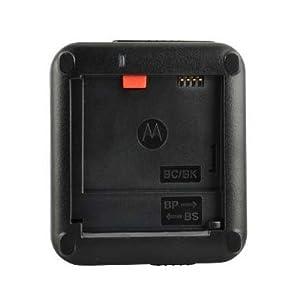 NEW OEM Motorola battery charger SPN5564