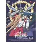 神無月の巫女6 [DVD]