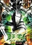 ミラーマンREFLEX FOCUS2 蠱毒 KODOKU [DVD]