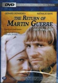 The Return of Martin Guerre Free Book Notes, Summaries, Cliff Notes and Analysis