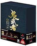 echange, troc Onimusha Special Box[Import Japonais]