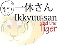 Ikkyuu-san PDF Reader with MP3 Download
