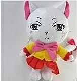Fairy Tail Charle 12″ Plush Doll KTWJ130 thumbnail