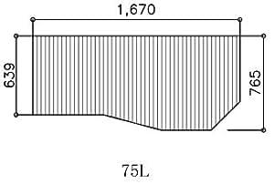 お風呂のふた  トクラス 旧ヤマハ 75L 【 品番 】GFFMALW2XX 巻きフタ ヤマハシステムバス用 風呂ふた 巻きふた  【 寸法 】 長さ 1670mm × 幅 765mm