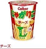 カルビー じゃがりこ チーズ味 LサイズX12個(1箱)