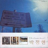 Lena Park (Artist) | Format: Audio CD