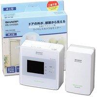 アイリスオーヤマ ワイヤレスカメラシステム HN-SH100