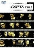 EXPV 1 [DVD]