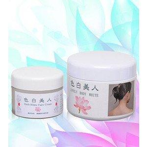色白美人 フェイス&ホディ 紫外線吸収剤散乱剤配合 肌質を問いません 人気No.4 セットが30%割引