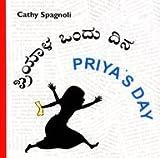 img - for Priya's day (English-Kannada) book / textbook / text book