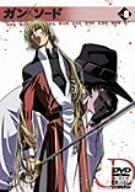 ガン×ソード VOL.8 [DVD]