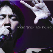 VOCALIST TRACKS-LIMITED EDITION- [DVD]