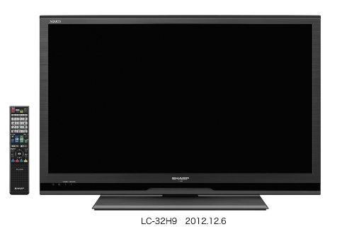 SHARP AQUOS 液晶テレビ 32型 LC-32H9