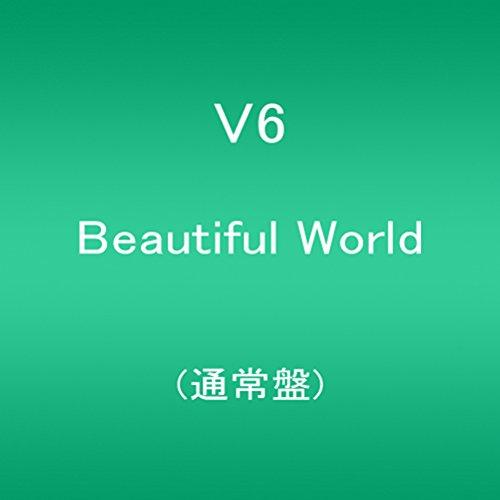 Beautiful WorldはAmazonでチェック!