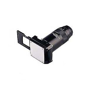 Hama Dia-Duplikator 35 T Zoom