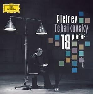 チャイコフスキー:ピアノのための18の小品