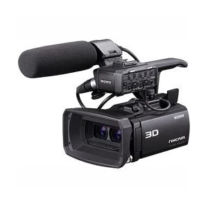 Sony HXR-NX3D1