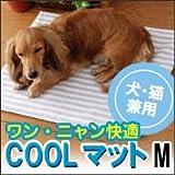 犬用猫用冷却マット【ワンニャン快適クールマット Mサイズ 】