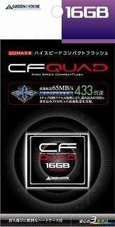 【Amazonの商品情報へ】グリーンハウス 433倍速(65MB/s)ハイスピードコンパクトフラッシュ 16GB GH-CF16GFX