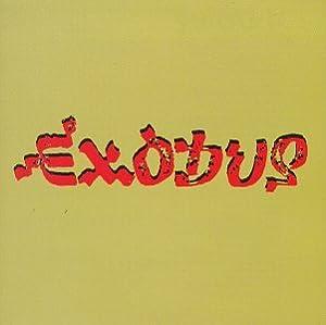 Exodus [CASSETTE]