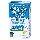 らくのうマザーズ おいしいミルクバニラ 250ml×24本