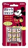 チェックスタンプ ミッキーマウス CK9-001