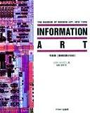 INFORMATION ART―写真集「集積回路の芸術」